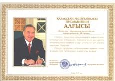 nursultan-nazarbayef-qazaqistan-prezidenti-teshekkurname.jpg