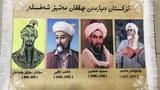 uyghur-alimliri-gilem.jpg