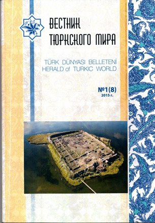 turk-dunyasi-xewiri-zhornili-muqawisi.jpg