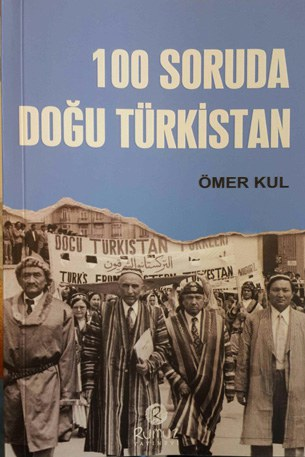 sherqiy-turkistan-toghrisidiki-100-soalgha-jawab.jpg