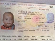 abduraxman-oghli-abduleziz-pasport.jpg