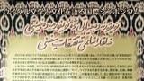 uyghur-edebiyat-medeniyiti-xelqara-ilmiy.jpg