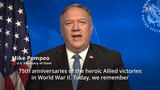 Mike-Pompeo-20201122.png