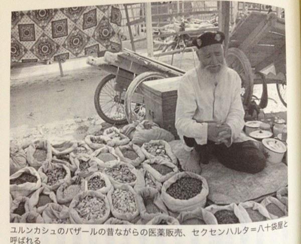uyghur-tibabet-yaponiye.JPG