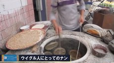 miura-kotaro-ilham-mexmut-nan-atom-1.jpg