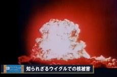 miura-kotaro-ilham-mexmut-nan-atom-2.jpg