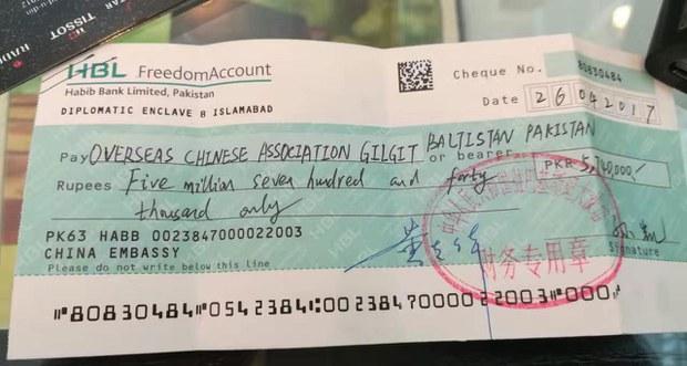 pakistan-xitay-konsul-elchixana-chek.jpg