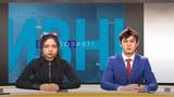 Qazaqistanda yéngi Uyghurche téléwiziye qanili échildi