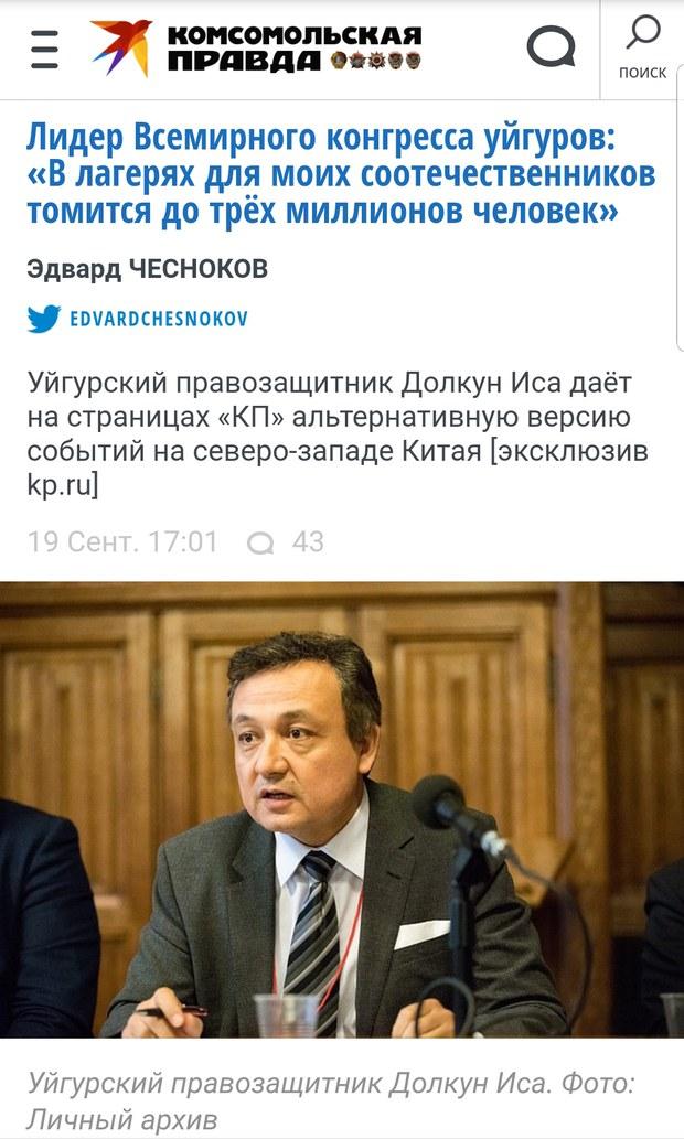 Rusiyede-Uyghur-Mesilisi-20190919.jpg