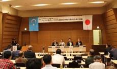 yaponiye-parlament-ezasi-nagao-rabiye-qadir-1.jpg
