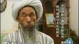 Heytgah-Imami-Jume-Tayir.jpg