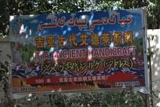 uyghur-etles-toqush-fabrika-jiya.jpg