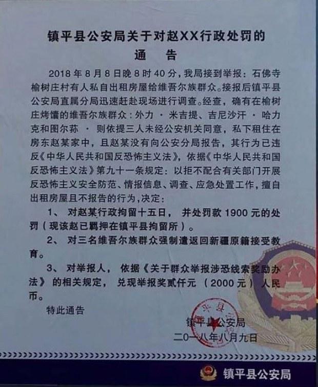 xitayda-uyghur-qoghlinish-ijare-oy.jpg
