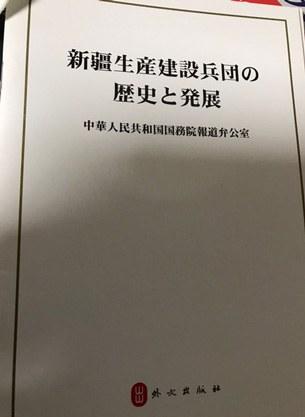 bingtuen-aq-tashliq-kitab.jpg