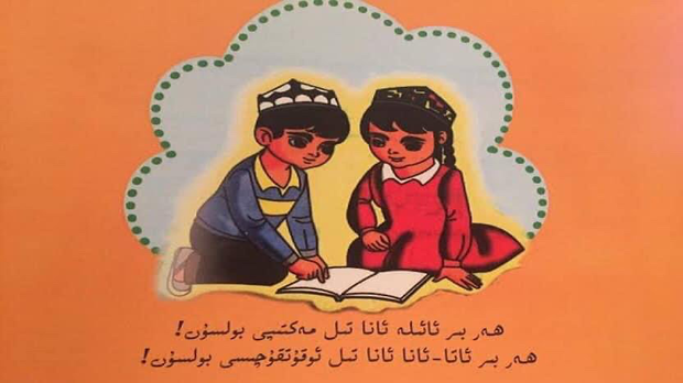 Dunyaning her qaysi jayliridiki Uyghurlar özliri yashawatqan döletlerde Uyghur ana til mekteplirini küchep tereqqiy qildurmaqta.