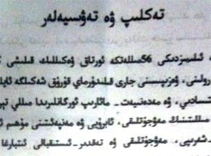 teklip-we-tewsiyiler-uyghurlardin-xitaygha-305