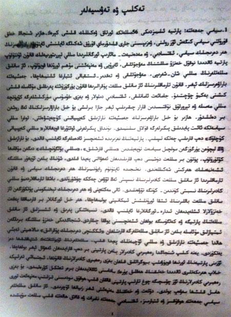 teklip-we-tewsiyiler-uyghurlardin-xitaygha-450