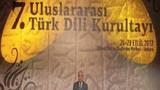 7-nowetlik-turk-tilliri-qurultiyi-305.png