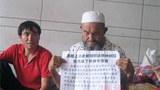 Abdurehim-Mollek-boway-Beijing-kowruk-astida-305