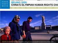 HRW-olympic-2008-200.jpg