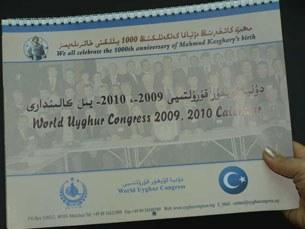 Duq-kalendar-2009-305