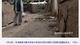 Ghulja-tekestiki-apetke-uchrighan-yezidin-bir-korunush-305