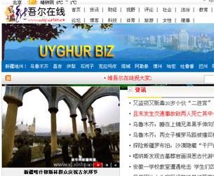 Uyghurbiz-torbet1-305