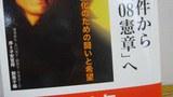 xitayning-demokratlishishi-305.jpg