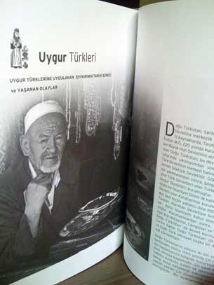 Surgun-we-irqiy-qirghinchiliq-Sh-Turkistan-305.jpg