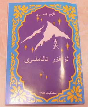 Nazim-Qembiri-kitap-305