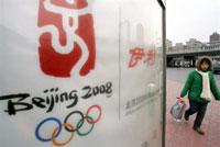olimpik-200.jpg