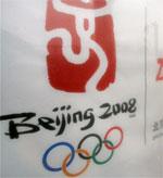 Olinpic-2008-150.jpg
