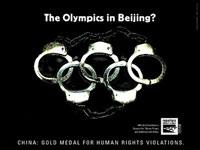 beijing_olympics_300.jpg