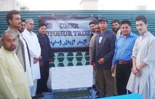Pakistan-Omer-wexpi-barin-305