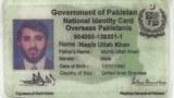 pakistanliq-aldamchi-naqib-ullah-khan-305.jpg