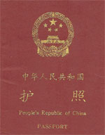 Pasport-150.jpg