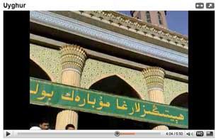 Uyghur-eli-Urumqide-roza-heyt-305.jpg