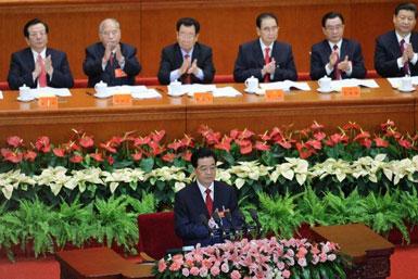 Xitay prézidénti xu jintaw xitay 18-qurultiyida échilish nutqi sözlidi. 2012-Yili 8-noyabir, béyjing.