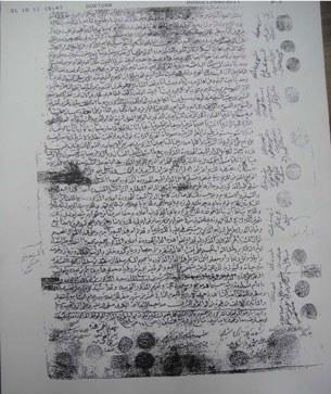 seudi-uyghur-wexpe-zimini-testiq-qeghez-305.jpg