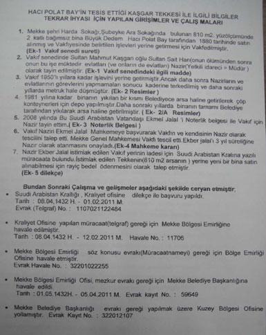 seudi-uyghur-wexpe-zimini-testiq-qeghez-turkche-385.jpg