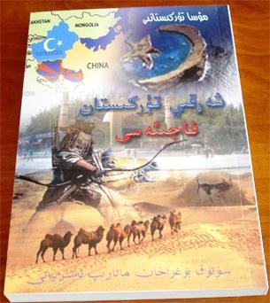 turkistan-fajiesi-kitap-305.jpg
