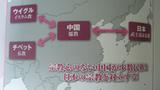 tamogami-dinsiz-xitay-yapon-uyghur-tibet-305.png
