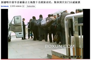 Uyghur-dixanliri-tyenenmende-tosowelinghan-xoten-dixanliri-305