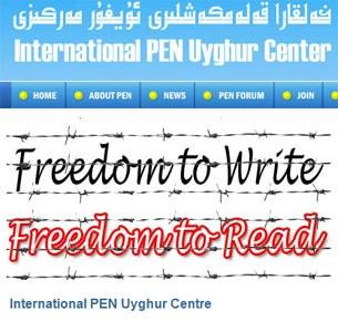 Uyghur-pen1-305.jpg