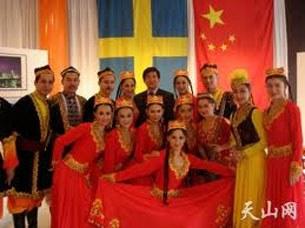 uyghur-senet-xitay-paydilinish-305.jpg