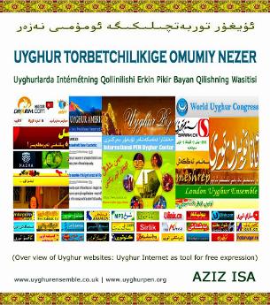 uyghur-tor-beket-305.png