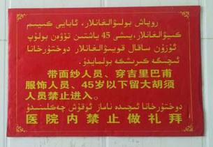 romal-saqal-cheklesh-diniy-305.jpg