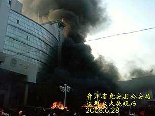 Guizhou_WongAn1-305