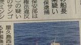 xitay-kemisi-senkaku-305.jpg