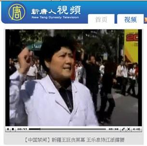 NTDTV-Xitay-demokiratchilirining-TVsi-305.jpg